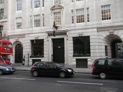 Pitcher & Piano London EC3 taken Sept 2012
